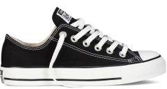 a4c1c9fe4b12f1 Розпродаж взуття в магазині взуття TEMPOSHOP