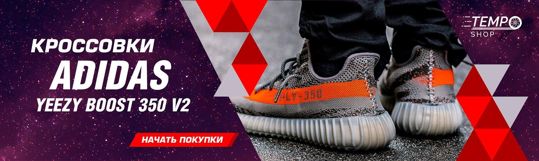Інтернет-магазин взуття онлайн TEMPOSHOP f8dd48137f262